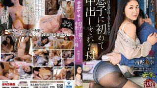 SPRD-1109 Mother, Nishino Miyuko, The First Mother Cummed Into My Son For Mother Fucking