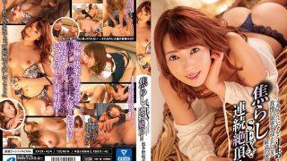 XVSR-454 Continuous Cum In Sexy SEX! !Yui Hatano