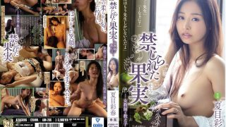 ADN-206 Forbidden Fruit Female Teacher And Student Natsume Ayatsu