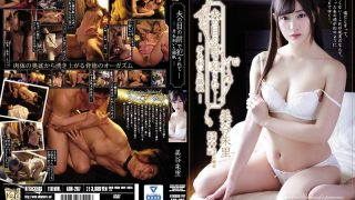 ADN-207 Being Fucked In Front Of Her Husband – The Fierce Beast Miya Shuri Who Stripped Her Fangs