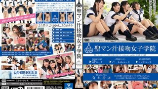 ARM-748 Holy Man Juice Kiss School Girls' College