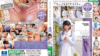 BAZX-177 Angel Of White Coat And Ejaculation In Vagina Complete BEST 4 Hours