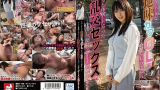 BSTC-031 Actually Sexual Desire Was Amazing! I Wanted To Experience It Forever With Sex In Orgy, Cum Into Her Cumshot With Facial Cum Shot!