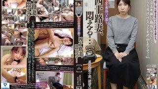 C-2367 MILF Wife Interview Gonzo 48 Wife, Agonize … [2]