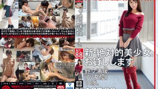 CHN-169 A New And Absolute Beautiful Girl, I Will Lend You. 88 Non-Urawa (AV Actress) Is 20 Years Old.