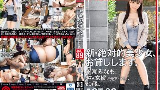 CHN-171 New Absolute Girl, I Will Lend. 89 Minase Nagase (AV Actress ※ Former Idol) 20 Years Old.