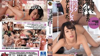 DASD-512 I Slammed Into A Slender Childhood Friend Who Was Tempted By A Deca Butt And I Seized It Back. Mai Mai