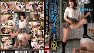 DMOW-194 Lesbian Girls ● Raw And M Man 3 Aki Kuriki