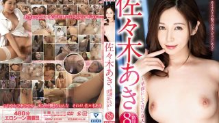 HODV-21365 Aki Sasaki ~ A Splendid And Nastiest Celestial Woman ~ 8 Hours