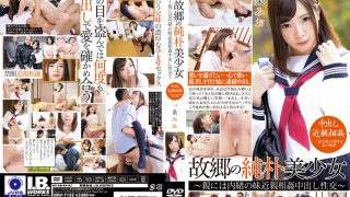 IBW-719z Homeless Pure Babe – Sister Secret Incest Casual Sexual Intercourse To Parents ~ Mio Kazuo