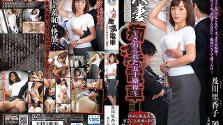 IRO-36 Married Wife Molested Train ~ Mr. Sawajo's 50th Mother ~ Rikiko Oikawa