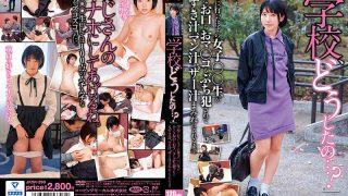 "JKSR-390 ""School, What's Wrong …?"" The Girls ○ ○ ○ ○ ○ ○ ○ ○ ○ ○ ○ ○ ○ ○ ○ ○ ○ ○ ○ ○ ○ ○ ○ ○ ___ ___ ___ ___ 0"