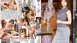 JRZD-866 First Shot Married Document Document Nobuaki Igarashi