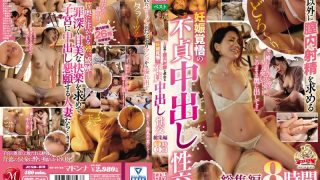 JUSD-819 Sexual Vaginal Cum Shot Intercourse For Pregnancy Seeking Ejaculation In The Vagina Besides Husband Summary 8 Hours