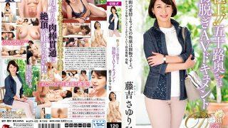 JUTA-102 Superb! !Akihisa Fujiyoshi Akira Aisaki Fujiyoshi