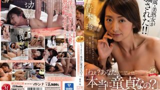 "JUY-776 ""Hey?Are You Really A Virgin? ""~ Married Wife Continues To Be Skeptical By Virgin Fraud ~ Rei Aoki"