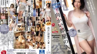 JUY-777 Married Wife Sayama Opposite Room
