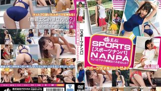 KFNE-009 GET An Amateur Sports Girls!Goddesses Who Got Struck By Real / SNS!Vol.1