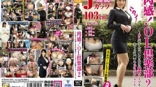 KTB-013 Flesh Feeling!OL Club 2 ~ OL 杏 's Hidden Breast Suits And Feminine Style To Heal Office Suits ~ Mirou Ann