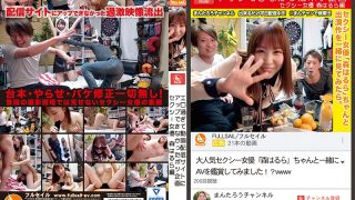 MCT-036 Botto Project Sexy Actress Mori Haru Edition Which Was Too Erotic And Could Not Be Uploaded To The Video Distribution Site