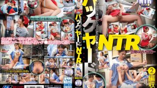 NKKD-117 Backyard NTR Parts Falling In Your Young Cheek While In A 15-minute Break ● Wife