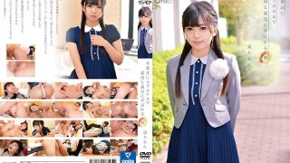 ONEZ-179 My Daughter Izumi Rion Who Is Playing With Her Mother-in-law And Father-in-law At A Love Hotel In The Graduation Ceremony