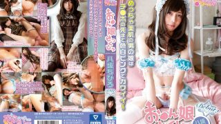 OPPW-006 Oh Girls' Daughter Shu ~ The Daughter Of A Man With Beautiful Skin Is Cute And Funny To The Tip Of Chi ● Po ~ Cute ~ Yasaka Chihiro