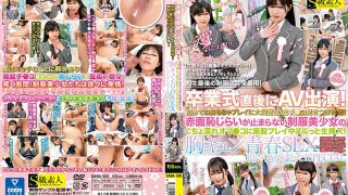 SABA-505 AV Appeared Immediately After Graduation Ceremony!I Am Excited To Play For The First Time Toy!Erection Q ● Show Estrus!Blush On Blushing Uniform That Pretty Girl 's Gotta Stop Wetting ● Blinking On Barely Playing Null っ っ と 生 Insert!I Got My Chest Cum Youth Spring SEX!SPECIAL