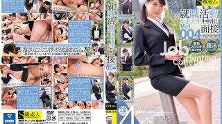 SABA-512 Job Hunting Female College Student Creampie Interview Interview Vol.004