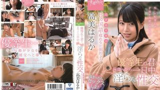 SDAB-085 An Overwhelming Talent Who Can Speak Six Languages Takami (Takami) Haruka Hara Is An Idiot At All Daytime From The Afternoon,