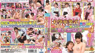 SDMM-011 Male And Female Friends Who Just Finished College Graduation Ceremony Rides For The First Time!If You Show Each Other's Masturbation In A H Game, Will You Put On Fire And Do It To 'Memories SEX'! What?4 Magic Mirror