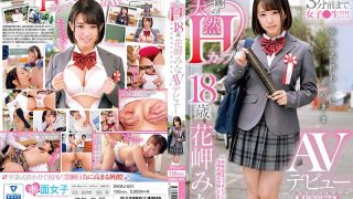 SKMJ-031 Female ● Raw Until 3 Minutes Ago! ! ! !At The End Of The Graduation Ceremony AV Debut As It Is Miraculous Natural H Cup 18 Years Old Hanako Cape