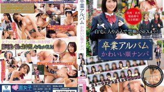 SKMJ-036 Graduation Album Cute Order Nampa