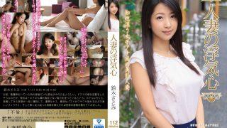 SOAV-050 Married Wife's Cheating Heart Satomi Suzuki