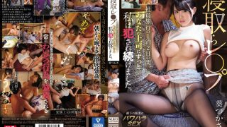SSNI-434 I Have Been Violated By Your Boss Forever For The Night And Two Nights Of My Bed Trip. Tsukasa Aoi