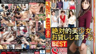TRE-097 I Will Lend You An Absolute Beautiful Girl. BEST 8 Hours ACT.08 Founder! !AV Actress Home Visit Documents Nuke Full Of Luxury 480 Minutes! !