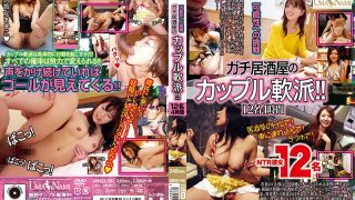 UMSO-240 A Challenge To The Possibilities A Couple Soft Teens Of A Mustache! !12 People 4 Hours