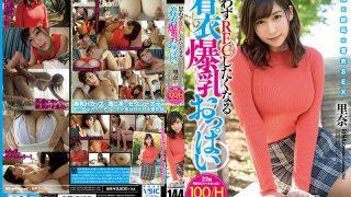 URPW-043 【Clothes Big Tits】 I Want To REC Unintentionally Clothes Big Tits Breasts Rina Kana Hana