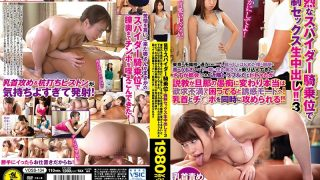 VOSS-134 Forced Sex Vaginal Cum Shot At The Fierce Spider's Woman On Top! !3 A Wife Who Lives On The Lower Floor Got Into The Room When I Got A Loud Noise In My Room That I Started Living Alone To Attend A Preparatory School In Tokyo.Truly The City!It Was A Neighborhood Trouble But It Was A Bit But Preaching Changed To A Bitter Complaint Of A Husband And It Is Induced With A Frustration Indeed
