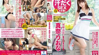 ABP-848 Spokkos Sweaty SEX 4 Production! Athletic Club System ・ Mana Riona Act. 21 Sports Wear Fetishism × Tall Girl