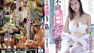 ADN-211 Impure White Coat Married Woman Nurse ・ Ayaka Of Mika Matsushita Ayako Eiko