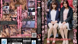 """APNS-116 Forced Swapping, Abuse Gangbang """"Don't Look At You …I, Now, Pour The Other Men's Hot Semen Into The Womb …I Feel So Much … """" Mai Imai Star Ameri"""
