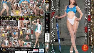 DPMI-037 Race Queen Lovers