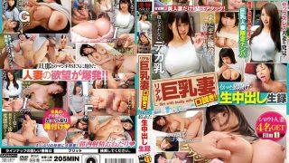 EQ-449 Real Big Tits Wife Auspicious!Raw Orgasmic Raw Creampie Film Film 11