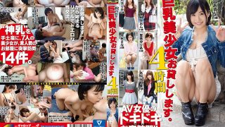 GNE-225 I Will Lend An Absolute Busty Girl.4 Hours 1