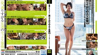 HMNF-057 Interview Document A Passing Street AV Actress 13 Experts Of Sex, Keserasode M, Gyaranagi Version