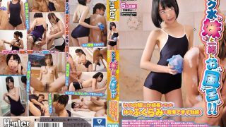 HUNTA-579 Take A Bath With My Sister Sukumizu! !I Can Not Put Up With The Swelling Of My Sister Who Was Growing Up For Some Time And Erection!Usually I Thought That I Was Not Interested In A Childish Sister At Home, But One Day My Sister Broke Into A Bath!He Came In With A Cup Of Water And Told Him To Flush His Back!I Usually Don't Say That.Apparently Friends …