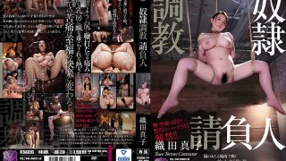 JBD-238 Slave Training Contractor Oda Mako