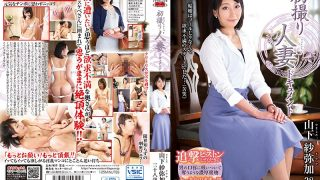 JRZD-877 First Shooting Wife Document Yuka Yamashita