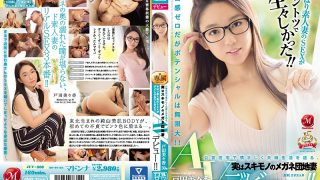 JUY-808 After All The SEX Of The Unmarried Woman Was Fresh In The Greats! ! Live Humble Couple Life In Public Housing, In Fact Glasses Apartment Wife Of Tokio Mika Toda 30-year-old AV Debut! !